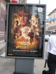 Moscow2 Indiana Jones